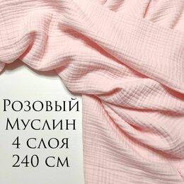 Ткани - Муслин/Постельное белье , 0