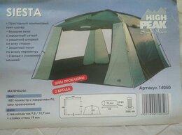 Тенты - Тент-шатер Siesta 3,5х3,5х2,1м., 0