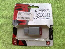 USB Flash drive - USB Flash Kingston DataTraveler DT50 32 ГБ, 0