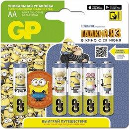 Батарейки - Батарейка GP 1.5V AA-LR6 4+1шт, 0