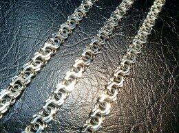 Цепи - Новая серебряная цепь , 0