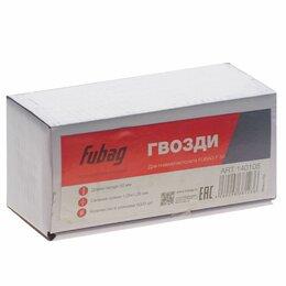 Гвоздескобозабивные пистолеты и степлеры - Гвозди для гвоздезабивного пистолета FUBAG 140105, 0