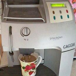 Кофеварки и кофемашины - Кофемашина Gaggia Syncrony Digital, 0