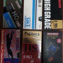 Видеомагнитофоны - Видеокассеты, 0