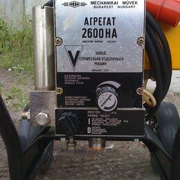 Малярные установки и аксессуары - Агрегат окрасочный Вагнер 2600Н (Вильнюс, Прибалтика), 0