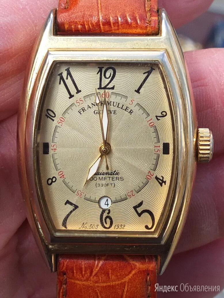 часы наручные Franck Muller по цене 38000₽ - Наручные часы, фото 0