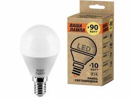 Лампочки - Светодиодные лампы Wolta Лампа светодиодная ВАША…, 0