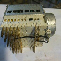 Аксессуары и запчасти - Программатор для стиральной машины  , 0