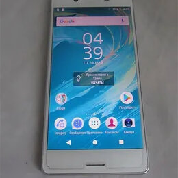 Мобильные телефоны - Sony x dual sim f5122, 0