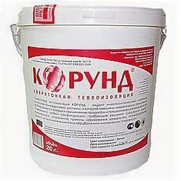 Изоляционные материалы - Жидкая теплоизоляция Корунд Классик 10 литров, 0