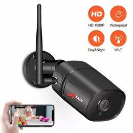 Готовые комплекты - Уличная wifi ip камера 5mp full HD с ночным виденьем, 0