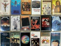 Музыкальные CD и аудиокассеты - 2pac Nirvana Metalica Pink Floyd Queen David Bowie, 0