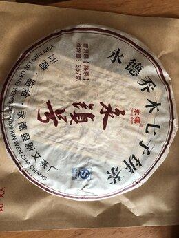 Продукты - Китайский чай шу-пуэр 2019, 0