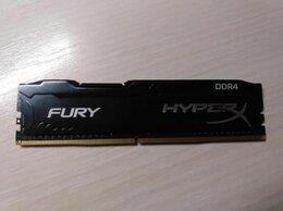 Модули памяти - Оперативка DDR4 Kingston HyperX FURY Black Series, 0
