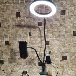 Осветительное оборудование - Селфи-лампа кольцевая 4в1 с гибким штативом, 0