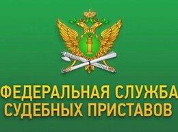 Судебный пристав - Новоуральское городское отделение ГУ ФССП России…, 0