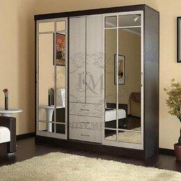 Шкафы, стенки, гарнитуры - Шкаф-купе Фортуна, 0