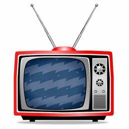 Бытовые услуги - Настройка телевизоров и подключение домашних кинотеатров, 0