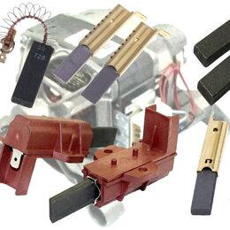 Аксессуары и запчасти - Щетки мотора для стиральной машины, 0