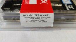Модули памяти - Оперативная память HyperX Fury RGB 32GB (8GBx4), 0