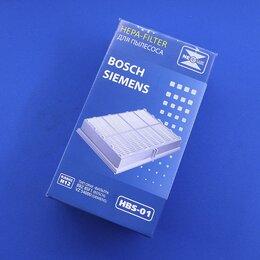 3D-очки - Фильтр HEPA для пылесоса Bosch, Siemens (HBS-01)…, 0