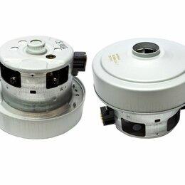 Аксессуары и запчасти - Двигатель для пылесоса Samsung 2200W DJ31-00125C H=123mm, h34 ,D=134mm VAC002SA, 0