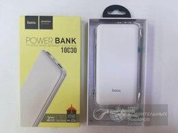 Универсальные внешние аккумуляторы - Повер банк Hoco J26 10000 mAh, 0
