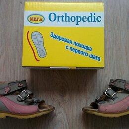 Босоножки, сандалии - Сандали ортопедические детские (23 размер), 0