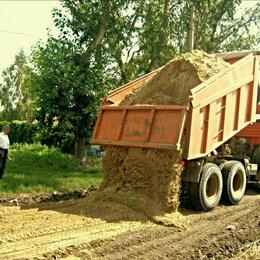 Строительные смеси и сыпучие материалы - Песок строительный , 0