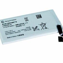 Батарейки - АКБ EURO 1:1 для SONY MT27 Xp Sola AGPB009-002, 0