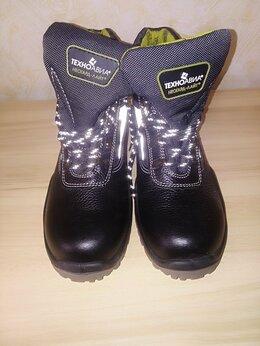 Ботинки - Батики мужские , 0