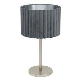 Настольные лампы и светильники - Настольная лампа Eglo Tamaresco 39775, 0
