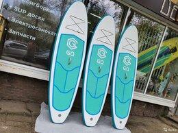 Виндсерфинг - Sup board сап борд доска GQ 290 см, 0