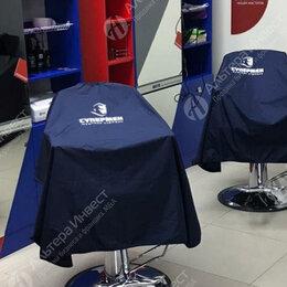 Сфера услуг - Популярная мужская парикмахерская, 0