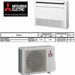 Кондиционеры - Сплит-система Mitsubishi Inverter…, 0
