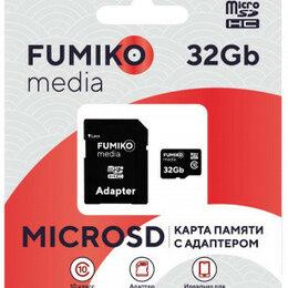 Карты памяти - Карта памяти MicroSDHC 32GB Class 10 (c адаптером SD) FUMIKO, 0