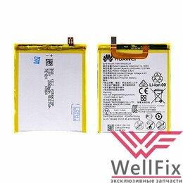 Аккумуляторы - Аккумулятор для для Huawei Nexus 6P, 0