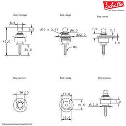 Док-станции - Schaller 14010301 Security lock - замковое крепление для ремня, хром матовый, 0