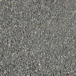 Дрова -   горбыль 5 -7 куб песок пгс гравий отсев щебень навоз торф по 5-6 тн., 0