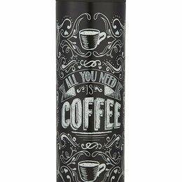 Термосы и термокружки - Термокружка Contigo TWISTSEAL Eclipse - All You Need Is Coffee, 0