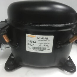 Промышленное климатическое оборудование - Компрессор Cubigel ML60FB, 0