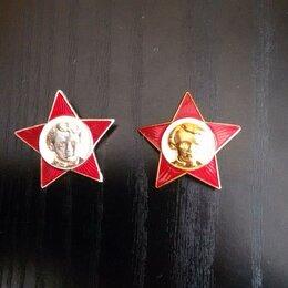 Жетоны, медали и значки - Значок СССР октябрятская звёздочка, 0