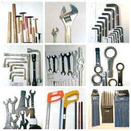 Производственно-техническое оборудование - Слесарный инструмент, ключи гаечные, наборы…, 0