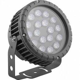 Прожекторы - 32145 Светодиодный светильник…, 0