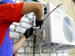 Ремонт и монтаж товаров - Установка кондиционера и сплит-систем , 0