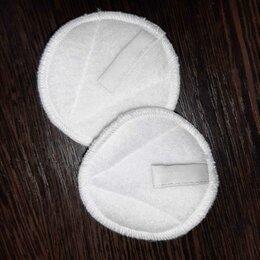 Очищение и снятие макияжа - Многоразовые диски для снятия макияжа., 0