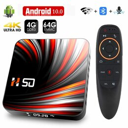 ТВ-приставки и медиаплееры - Видео Приставка для просмотра Тв и фильмов H50 с 4гб памяти и 32 гб озу, 0