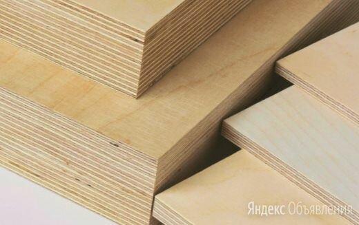 Фанера ФК 3 мм шлифованная по цене 290₽ - Древесно-плитные материалы, фото 0