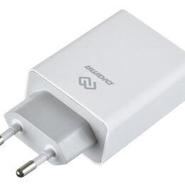 Защитные пленки и стекла - Сетевое зарядное устройство Digma DGWC-3U-5A-WG 5A белый, 0
