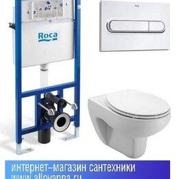 Унитазы, писсуары, биде - Комплект унитаз подвесной Roca VICTORIA с крышкой микролифт + Инсталляция Roc..., 0